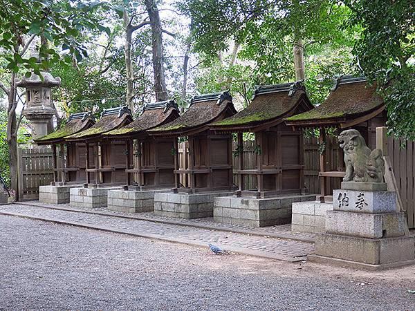 Nagoya l3.JPG