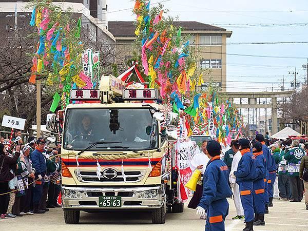 Nagoya m1.JPG