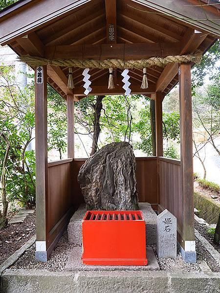 Nagoya r6.JPG