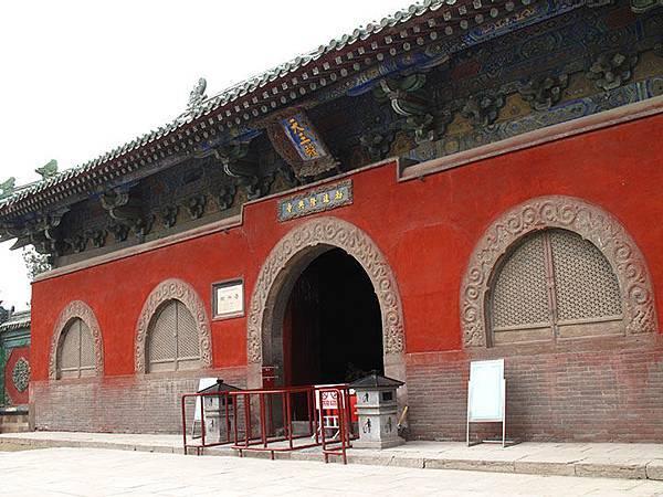 Zhengding a2.JPG