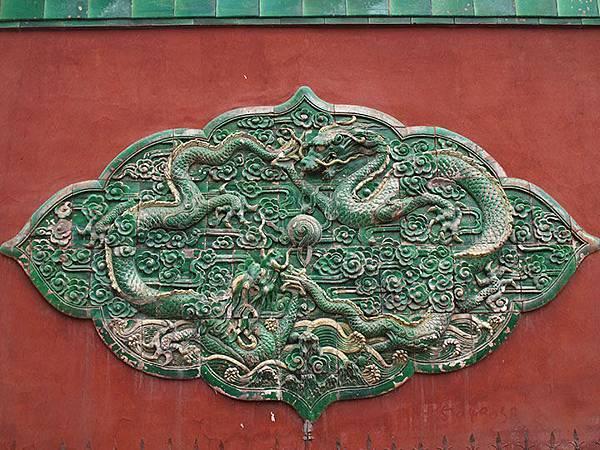 Zhengding a4.JPG