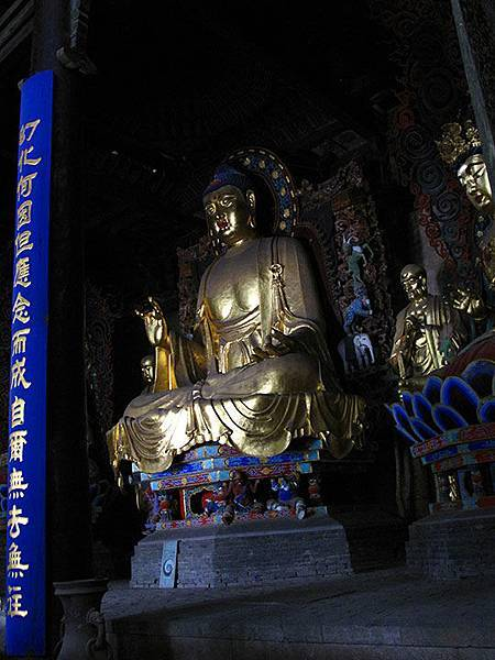 Zhengding b3.JPG