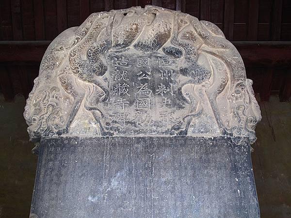 Zhengding d5.JPG
