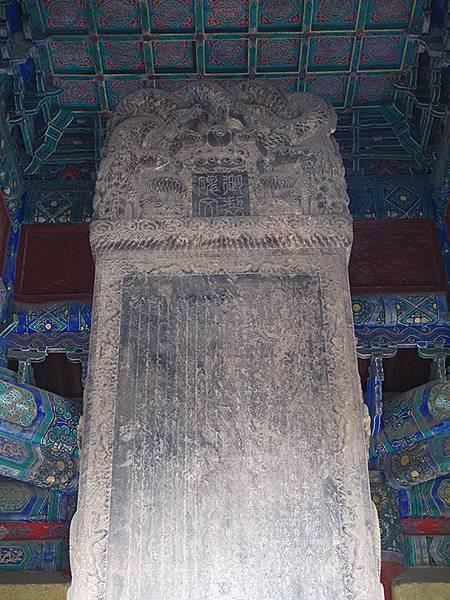 Zhengding d4.JPG