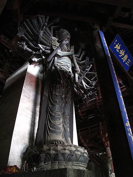 Zhengding e5.JPG