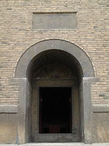 Zhengding g5.JPG