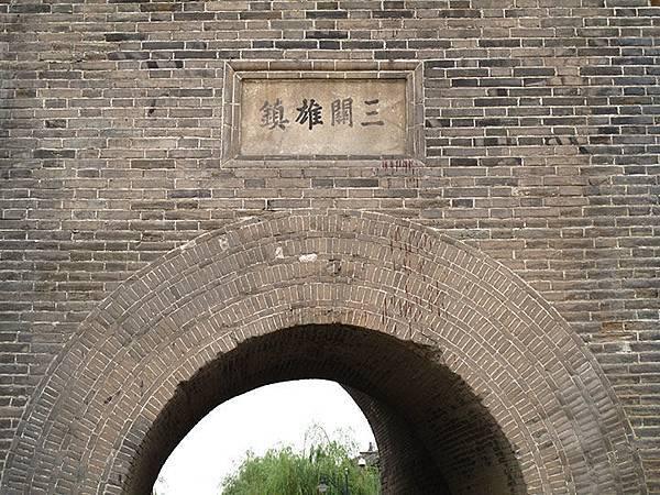Zhengding k3.JPG