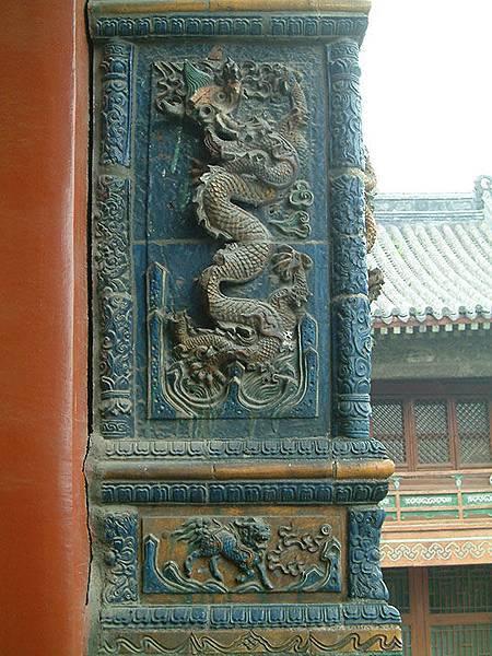 Shenyang b3.jpg