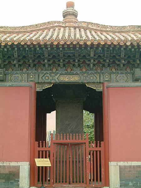 Shenyang c5.jpg