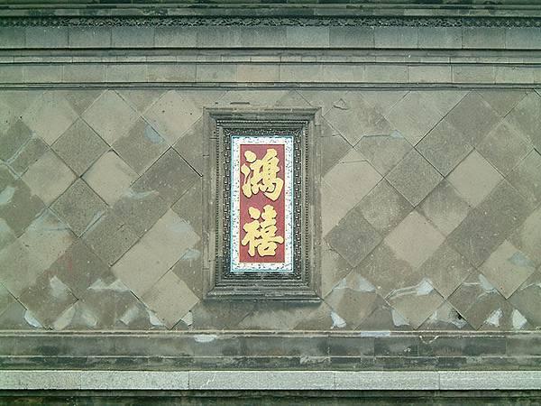 Shenyang e1.jpg