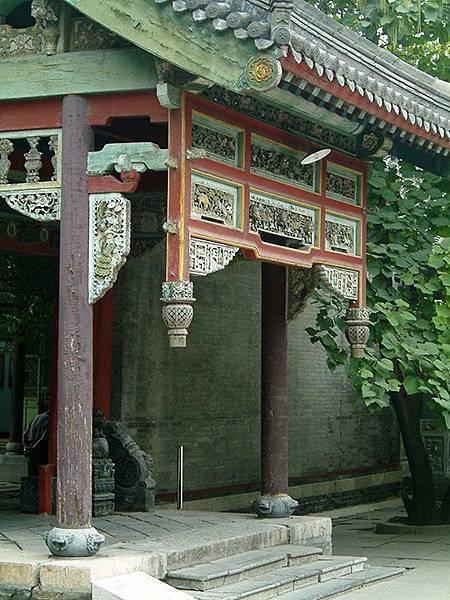 Shenyang e4.jpg