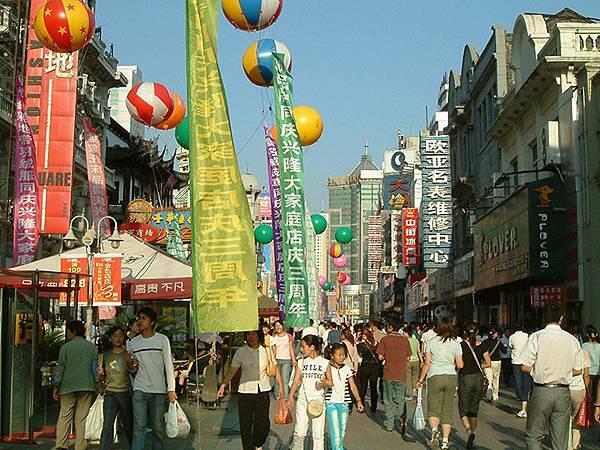 Shenyang f1.jpg