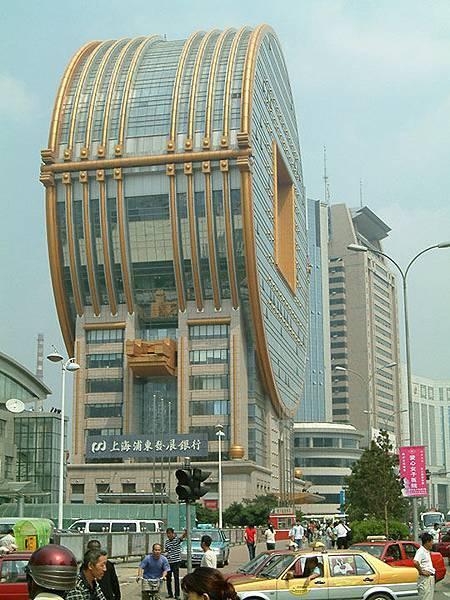 Shenyang f7.jpg