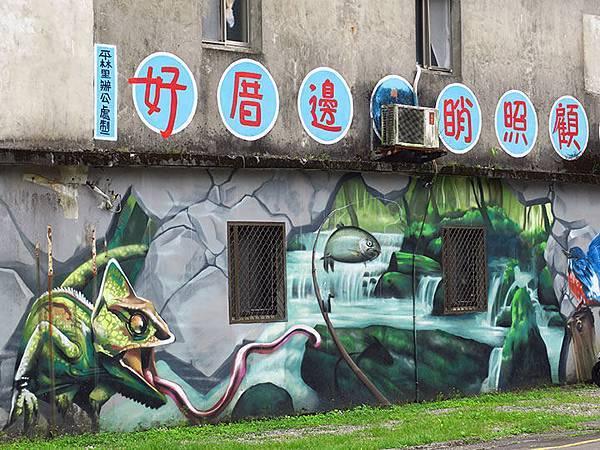 Shuangxi a1.JPG