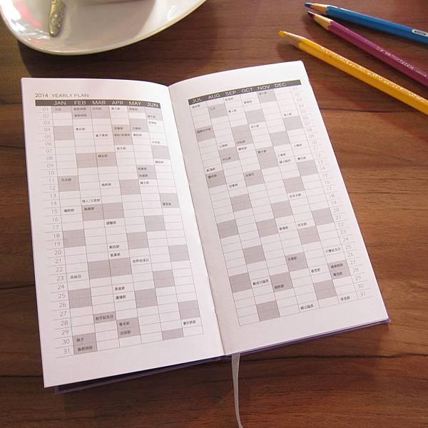 48K玩色日誌-年計畫表