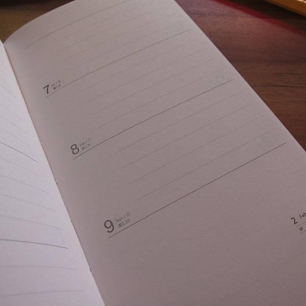 48K玩色日誌-週計劃
