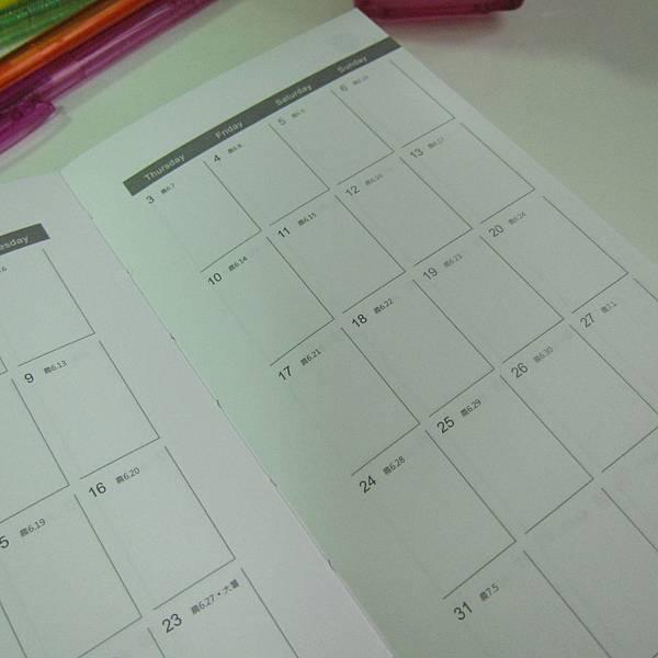 48K玩色日誌-月計劃