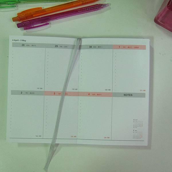 50K玩色日誌-週計劃