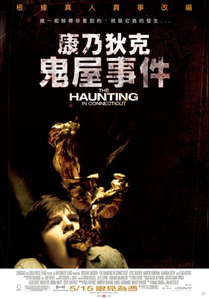 Haunting_poster008.jpg