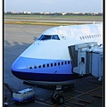 China Airlines CI-833 Economy Class.jpg