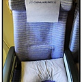 China Airlines CI-833 Economy Class.jpg