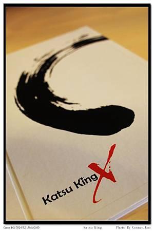 Katsu King