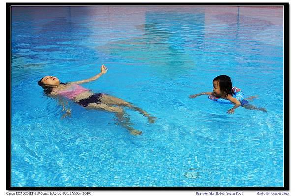 Baiyoke Sky Hotel Swing Pool