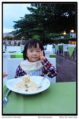 Buco Restaurant