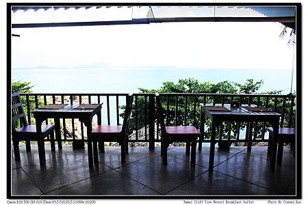 Samui Cliff View Resort Breakfast buffet