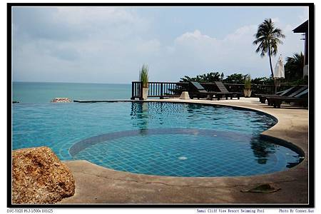 Samui Cliff View Resort Swimming Pool