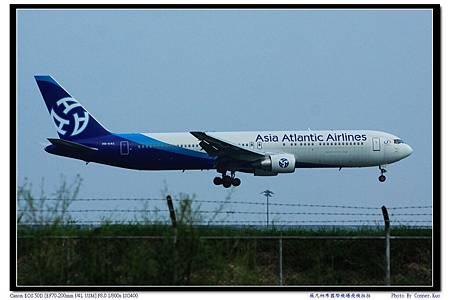 蘇凡納布國際機場飛機拍拍
