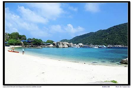 南緣島沙灘