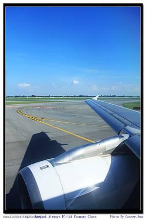 Bangkok Airways PG-144 Economy Class