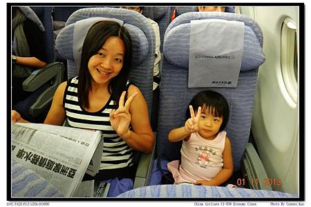 China Airlines CI-836 Economy Class