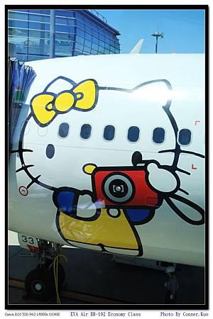 EVA Air BR-192 Economy Class