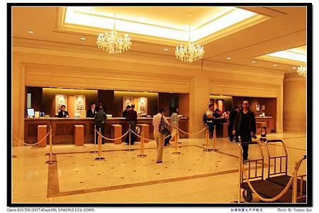 台場格蘭太平洋飯店