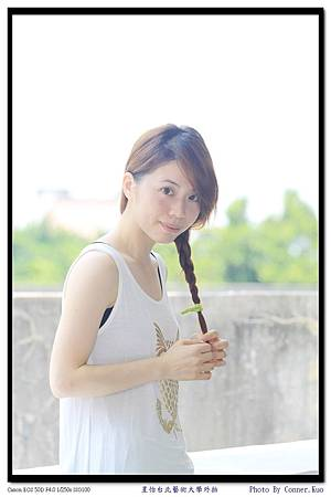 星怡台北藝術大學外拍
