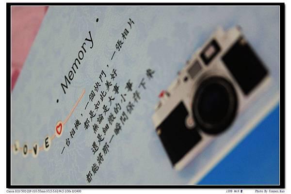 i599 相片書