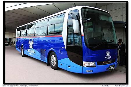 Shuttle Bus