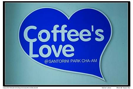 Coffee's Love