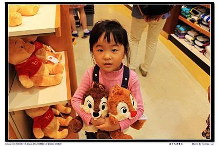 迪士尼專賣店