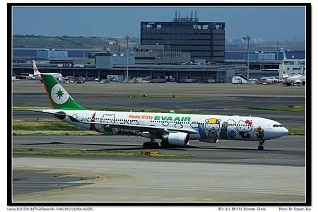 EVA Air BR-191 Economy Class