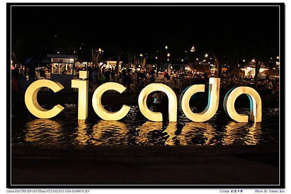 Cicada 創意市集