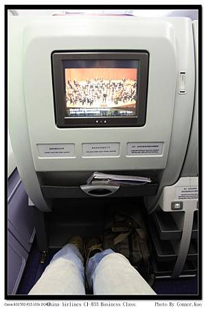 China Airlines CI-833 Business Class