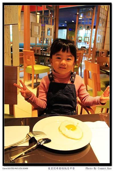東京灣希爾頓飯店早餐