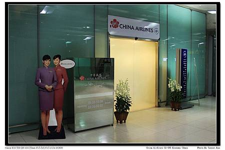 China Airlines CI-065 Economy Class