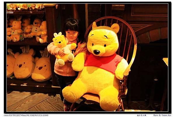 迪士尼人偶