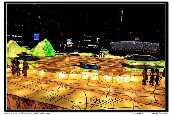 2014首爾燈節