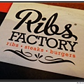Rib Factory