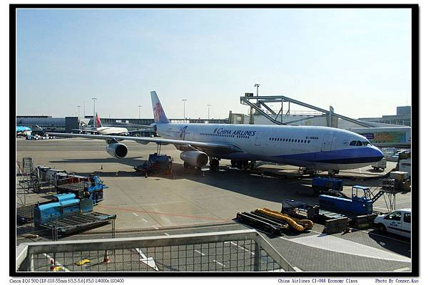 China Airlines CI-066 Economy Class